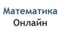 http://sarschool76.narod.ru/pic/KKCjmNqmki0.jpg