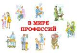 http://sarschool76.narod.ru/pic/logo-2016/99a89ba.jpg