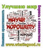 http://sarschool76.narod.ru/pic/logo-2016/conz_m.jpg