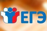 http://sarschool76.narod.ru/pic/logo-2016/ege4.jpg