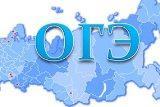 http://sarschool76.narod.ru/pic/logo-2016/oge_m.jpg