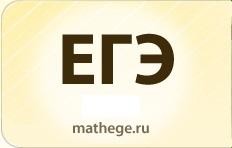 http://sarschool76.narod.ru/pic/logo_02.jpg